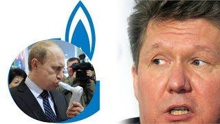 Украина победила Газпром