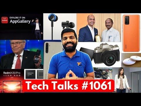 Tech Talks #1061