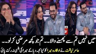 Meera in Game Show Aisay Chalay Ga   10 June 2017   Bol TV Full Show