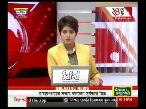 Suryakanta Misra Questions Against The Trinamool Congress