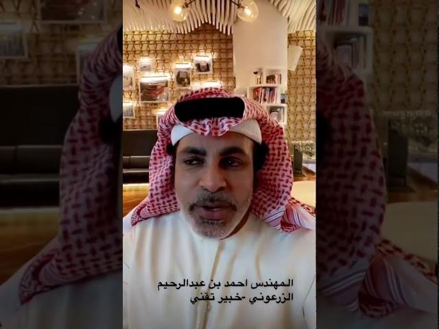 كتاب التفكير التقني - لقاء الاستاذ خالد الخالدي مع المهندس أحمد الزرعوني