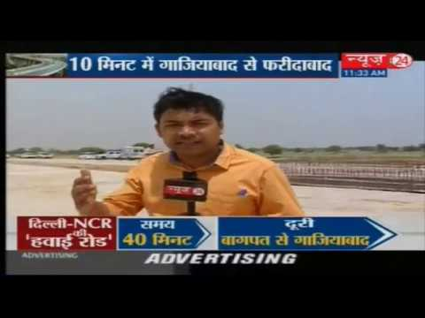 Nitin Gadkari exclusively talks to News24 - From Gurgaon to Noida in just 20 mins
