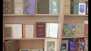 В Центральной библиотеке им. А. Грина пройдут мероприятия в рамках фестиваля «Крымбукфест»