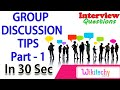 What Is Group Discussion -1 group discussion topics for freshers group discussion tricks