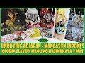 Unboxing Mangas de CDJapan - Edición Japonesa