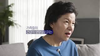 에라토 AI공기청정후드 홍보