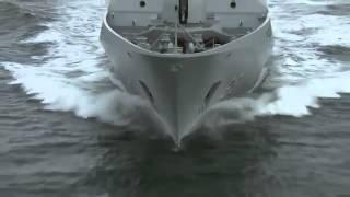 القوات البحرية الملكية المغربية الفرقاطة 613