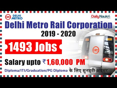 DMRC Jobs | Delhi Metro Rail Corporation Recruitment | New Job Vacancy 2019 – 2020 Notification Out