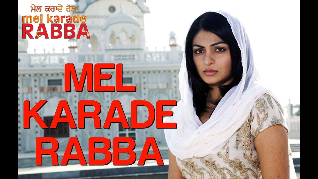 Mel Karade Rabba Title Song - Mel Karade Rabba   Hit ...