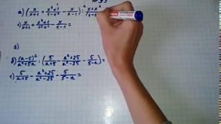 Задание №99 Алгебра 8 кл.Дорофеев