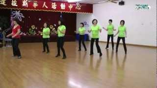 Where The Wind Blows - Line Dance (Dance & Teach)