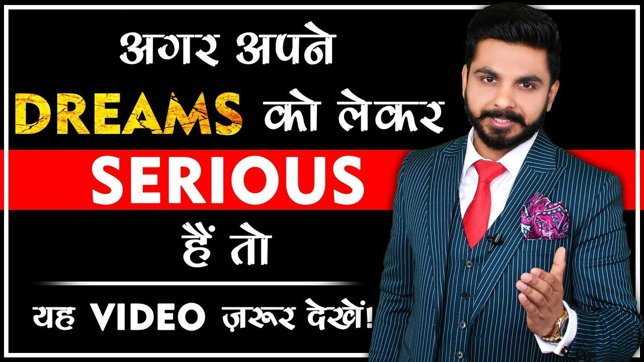 How To Achieve Your Dreams | How to be Rich & Successful | Pushkar Raj Thakur