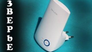 Усилитель Wi-Fi сигнала TL-WA850RE (TP-LINK)