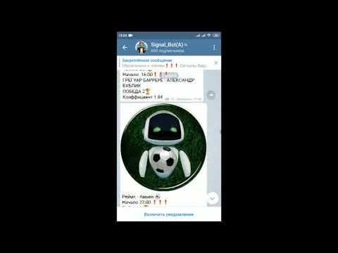 Телеграмм боты ставки на спорт что нужно для ставок онлайн