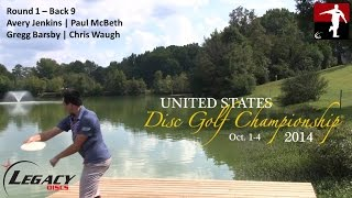 the disc golf guy vlog 241 usdgc first round mcbeth jenkins barsby waugh back 9