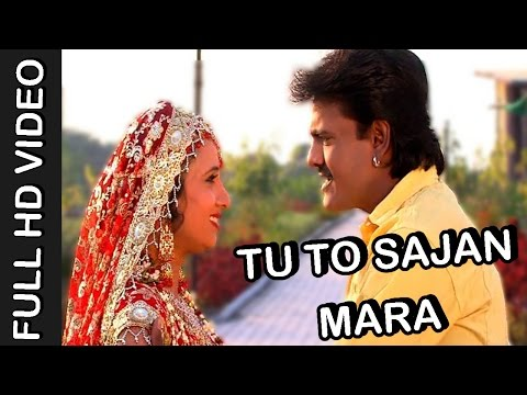 Rakesh Barot Movie Song | 'Tu To Sajan Mara' FULL HD | Gujarati LOVE SONG | Preet Sayaba Na Bhulay