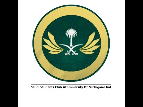 Saudi Students Club Graduation Ceremony Fall 2016
