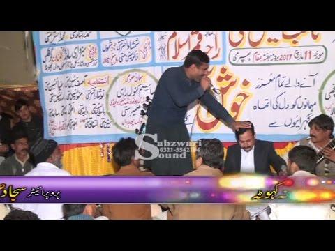 Raja Nadeem vs Raja qamar islam(Naat+Saif-ul-malook+Mijaz)-pothwari sher 2017 part 2