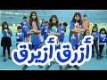 Mohamed Ramadan - BUM BUM [ Official Music Video ] / محمد ...