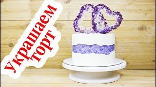 Оформление торта с картинкой. Украшение торта простым кремом. Подробно про украшение тортов
