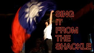 Worship Flags Rend Collective Sing It From The Shackle // Dance ft David CALLED TO FLAG