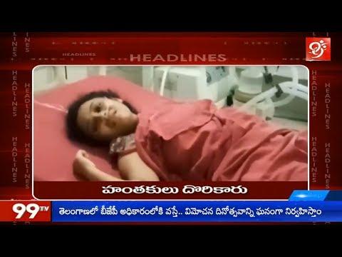 99 TV News 6 AM Morning Headlines | 16-09-2018 | Latest News | 99TV Telugu