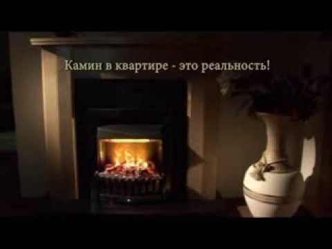 Электрический очаг Dimplex Opti-myst Danville (русс.версия)