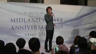 劇団四季:ノートルダムの鐘:名古屋「ミッドランドスクエア」イベント