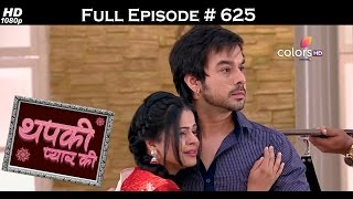 Video Thapki Pyar Ki - 4th April 2017 - थपकी प्यार की - Full Episode HD download MP3, 3GP, MP4, WEBM, AVI, FLV Juli 2018