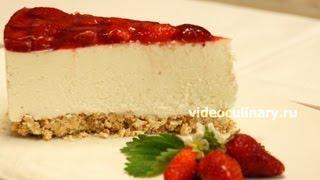 Торт Творожный - Рецепт Бабушки Эммы