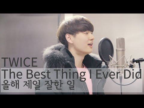 TWICE The Best Thing I Ever Did(올해 제일 잘한 일) Cover by Dragon Stone
