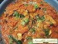 Fish Sambal    Fish Gravy Recipe (Malaysian style)