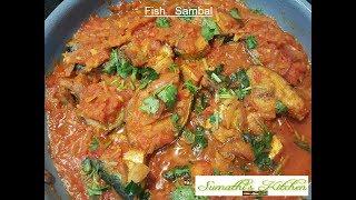 Fish Sambal || Fish Gravy Recipe (Malaysian style)