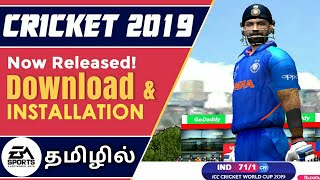 How to Download And Install World Cup 2019 Patch for Cricket 07 | Tamil New Tech