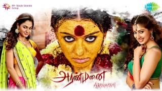 aranmanai tamil movie audio jukebox