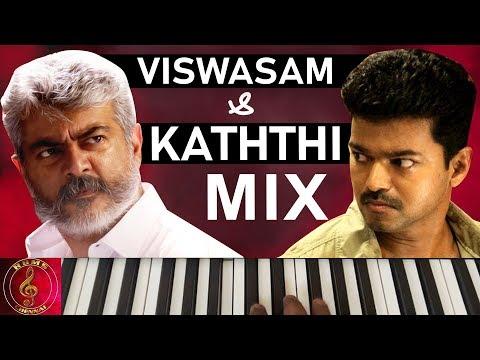 Viswasam & Kaththi Bgm Mix By Raj Bharath | #Thala #Thalapathy Combo