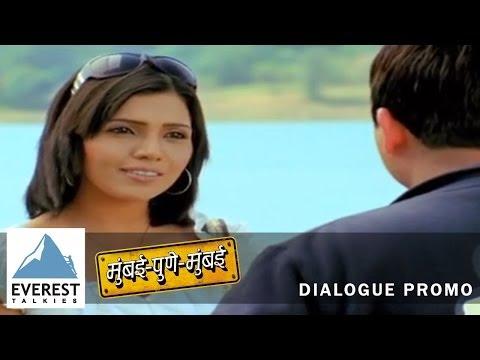 Aai Vadil Part Time Ani Bayko Full Time-Dialogue Promo Mumbai Pune Mumbai-Marathi Movie Mukta Barve