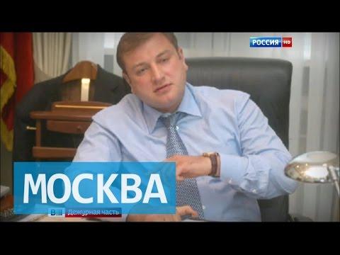"""Глава холдинга """"Форум"""", миллиардер Михальченко задержан в Москве"""