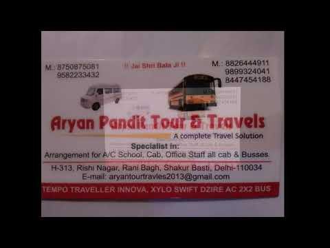 Aryan pandit tour travels