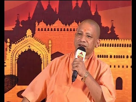 UP Shikhar Sammelan: FULL INTERVIEW: BSP, SP coalition was a DEAL: Yogi Adityanath