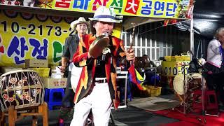 몽키매직의 주인공 신바람 이박사 - イ・パクサ, EPAKSA, 李博士 (2017, 기장 차성문화제축제공연)