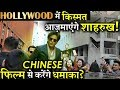 Shahrukh Khan Is All Set For His Hollywood Debut Through Chinese Films?