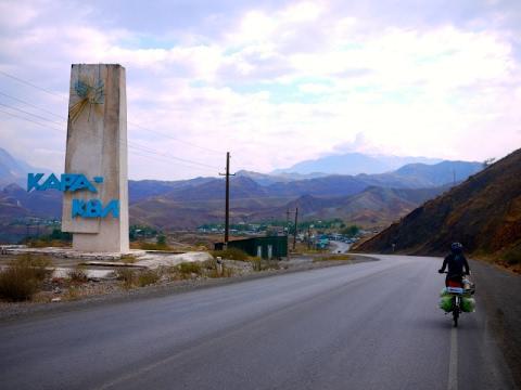 Cycling the Stans: Kyrgyzstan & Kazakhstan