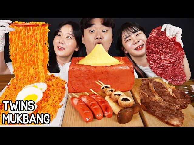 치즈 1kg 넣은 대왕 스팸과 매운 열라면 볶음면 먹방!! 큰오빠와 쌍둥이 자매들 TWINS KOREAN MUKBANG EATING SHOW (feat. Gongsam table)