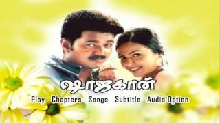 Minnalai Pidithu - Karaoke by Siva