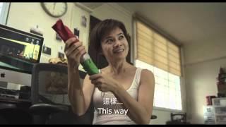 RUBBERS (套) Trailer | SGIFF 2014