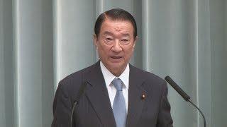 沖縄北方担当相に江崎鉄磨氏 第3次安倍第3次改造内閣