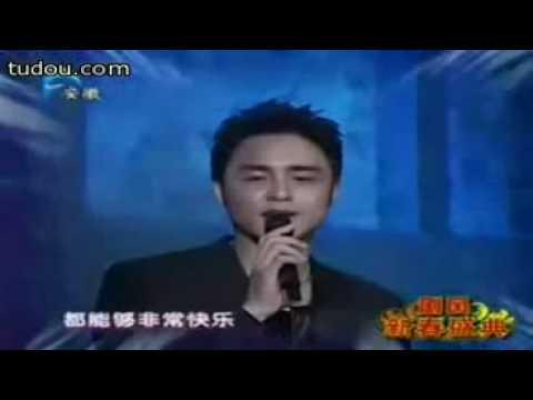 明道 Mingdao Solo Zhen ai Pure Love