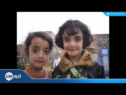 العنف ضد أطفال الحديدة يدفعهم إلى الهاوية  - نشر قبل 47 دقيقة