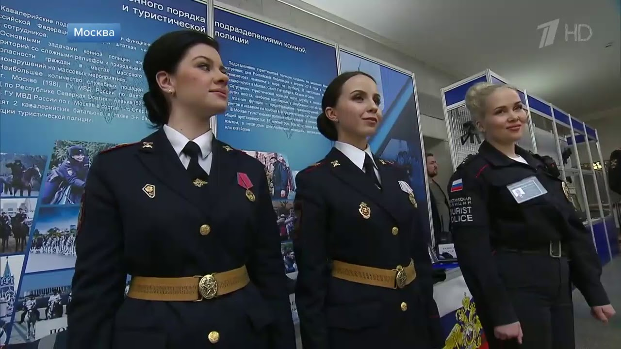 Работа в москве полиция девушки работа для девушки северодвинск